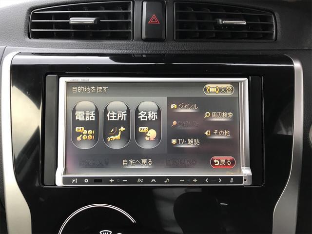 「日産」「デイズ」「コンパクトカー」「宮城県」の中古車30