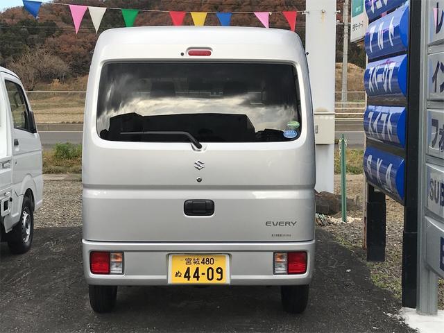 「スズキ」「エブリイ」「コンパクトカー」「宮城県」の中古車4
