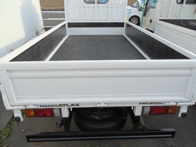 日産 アトラストラック スーパーローDX1.5t三方開き
