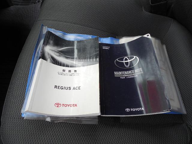 ロングDX 4D3.0ディーゼルターボ4WD寒冷地仕様3列シート9人乗りリアヒーター(25枚目)