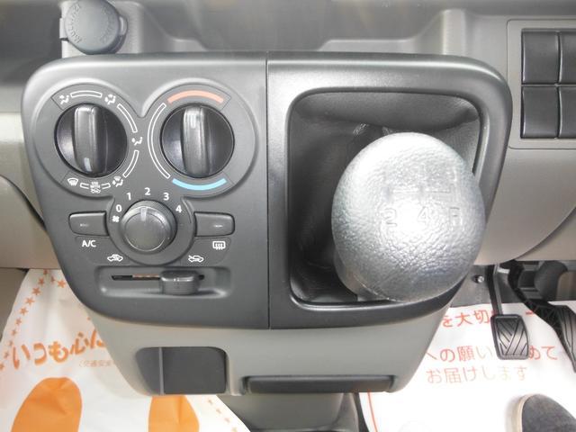 スズキ エブリイ PA 4WD 5速マニュアル エアコン GOO鑑定車