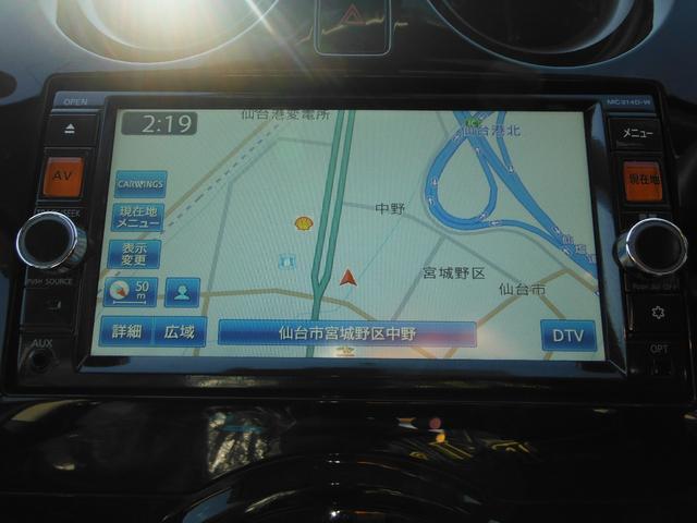 日産 ノート X DIG-S Vセレクション+セーフティ GOO鑑定車