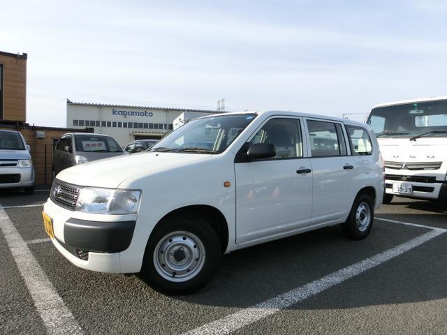 DX オートマ グー鑑定車(2枚目)