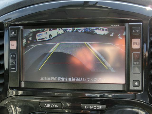 15RX 純正メモリーナビTV キ-フリ- オートエアコン(20枚目)