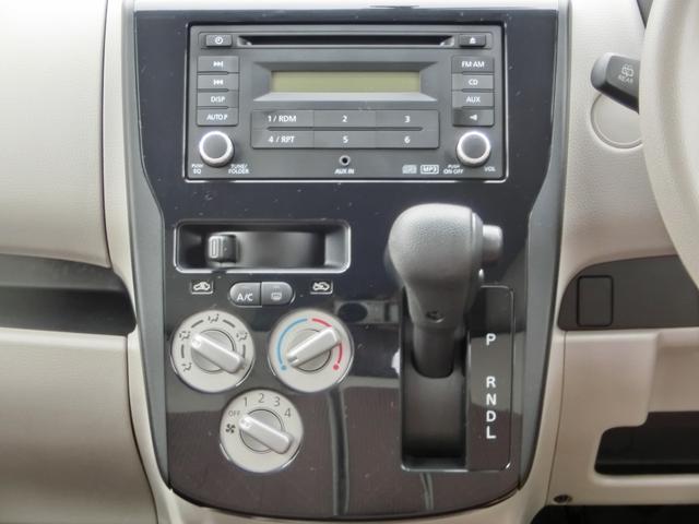 E 横滑り防止 シートヒーター 純正オーディオ ヘッドライトレベライザー 電格ドアミラー グ-鑑定車 外装5 内装5 1年ロング保証付き(11枚目)