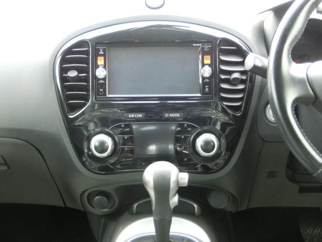 15RX 純正メモリーナビ フルセグTV HIDライト プッシュスタート 電格ドアミラー アイドリングストップ 横滑り防止 オ-トエアコン グ-鑑定車 外装4 内装4 1年ロングワイド保証付き(11枚目)