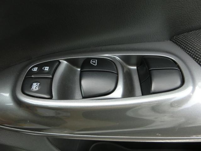 15RX 純正メモリーナビ フルセグTV HIDライト プッシュスタート 電格ドアミラー アイドリングストップ 横滑り防止 オ-トエアコン グ-鑑定車 外装4 内装4 1年ロングワイド保証付き(17枚目)