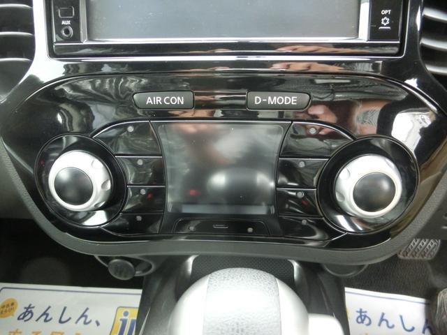15RX 純正メモリーナビ フルセグTV HIDライト プッシュスタート 電格ドアミラー アイドリングストップ 横滑り防止 オ-トエアコン グ-鑑定車 外装4 内装4 1年ロングワイド保証付き(18枚目)