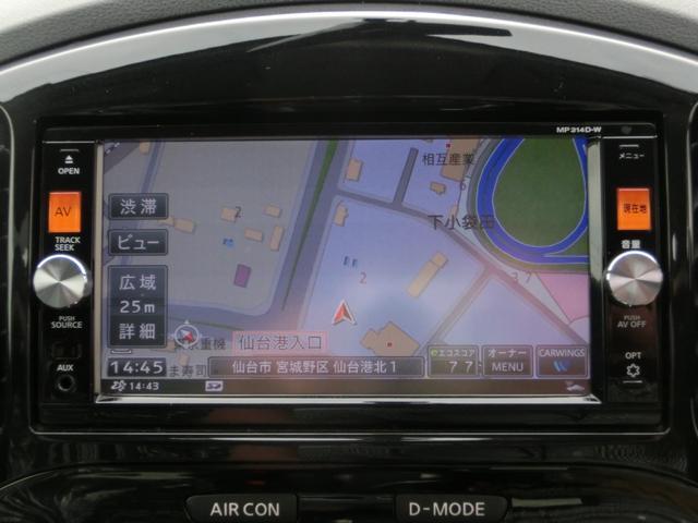 15RX 純正メモリーナビ フルセグTV HIDライト プッシュスタート 電格ドアミラー アイドリングストップ 横滑り防止 オ-トエアコン グ-鑑定車 外装4 内装4 1年ロングワイド保証付き(19枚目)