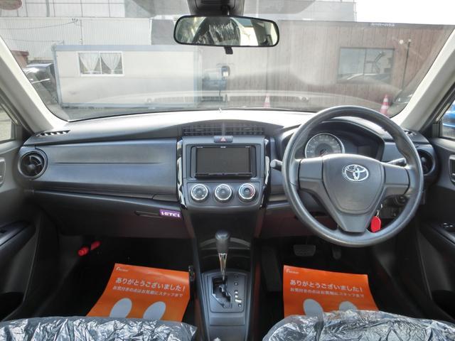1.5X 4WD 社外メモリーナビ キーレスETC 衝突軽減ブレーキ 電格ドアミラー オートマチックハイビーム ETC トヨタセーフティー軽減ブレーキ グ-鑑定車 外装4 内装4 1年ロングワイド保証付き(12枚目)