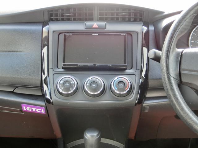 1.5X 4WD 社外メモリーナビ キーレスETC 衝突軽減ブレーキ 電格ドアミラー オートマチックハイビーム ETC トヨタセーフティー軽減ブレーキ グ-鑑定車 外装4 内装4 1年ロングワイド保証付き(13枚目)