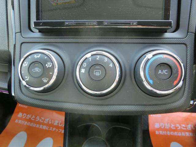 1.5X 4WD 社外メモリーナビ キーレスETC 衝突軽減ブレーキ 電格ドアミラー オートマチックハイビーム ETC トヨタセーフティー軽減ブレーキ グ-鑑定車 外装4 内装4 1年ロングワイド保証付き(16枚目)