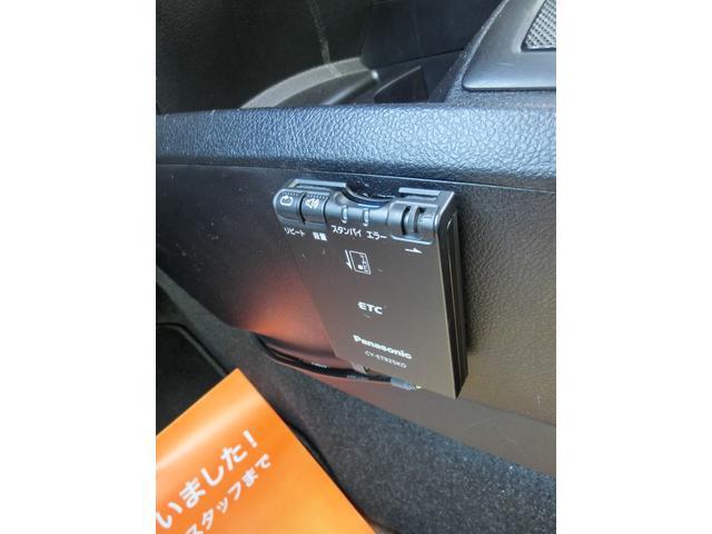 1.5X 4WD 社外メモリーナビ キーレスETC 衝突軽減ブレーキ 電格ドアミラー オートマチックハイビーム ETC トヨタセーフティー軽減ブレーキ グ-鑑定車 外装4 内装4 1年ロングワイド保証付き(18枚目)