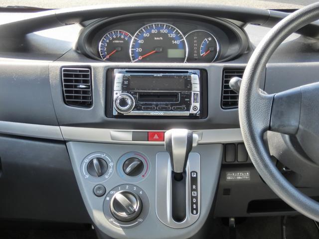 X VS キーフリーシステム オートマ フォグライト ヘッドライトレベライザー グ-鑑定車 外装4 内装4 1年ロング保証付き(11枚目)