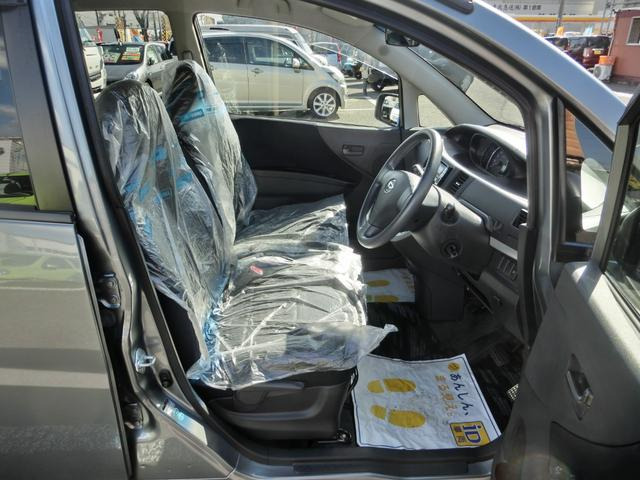 X VS キーフリーシステム オートマ フォグライト ヘッドライトレベライザー グ-鑑定車 外装4 内装4 1年ロング保証付き(12枚目)