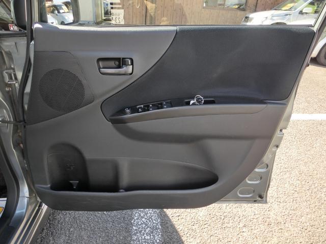 X VS キーフリーシステム オートマ フォグライト ヘッドライトレベライザー グ-鑑定車 外装4 内装4 1年ロング保証付き(19枚目)