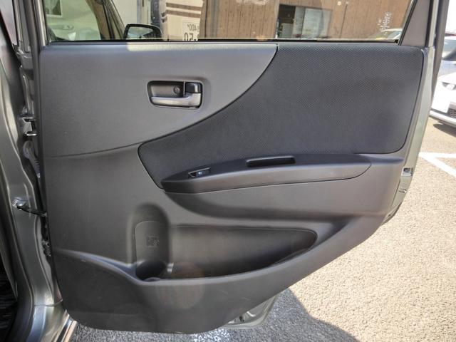 X VS キーフリーシステム オートマ フォグライト ヘッドライトレベライザー グ-鑑定車 外装4 内装4 1年ロング保証付き(21枚目)