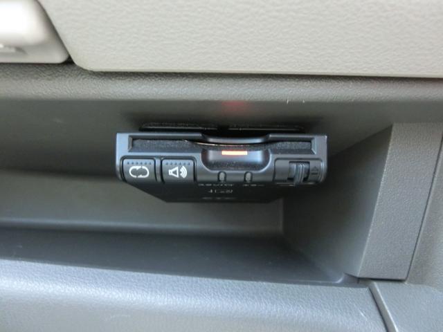 12X 純正メモリーナビ フルセグTV アイドリングストップ ETC プッシュスタ-ト キ-フリ- 社外アルミ 電格ドアミラー グ-鑑定車 外装4 内装4 1年ロングワイド保証付き(20枚目)