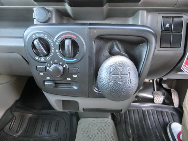 ジョイン 5速マニュアル 純正オーディオ キーレス ヘットライトレベライザー グ-鑑定車 外装4 内装4 1年ロング保証付き(18枚目)