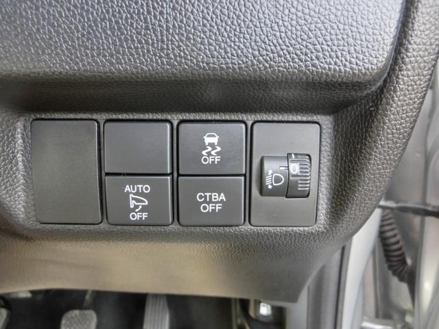 横滑り防止、レーダーブレーキサポート、ヘッドライトレベライザー。
