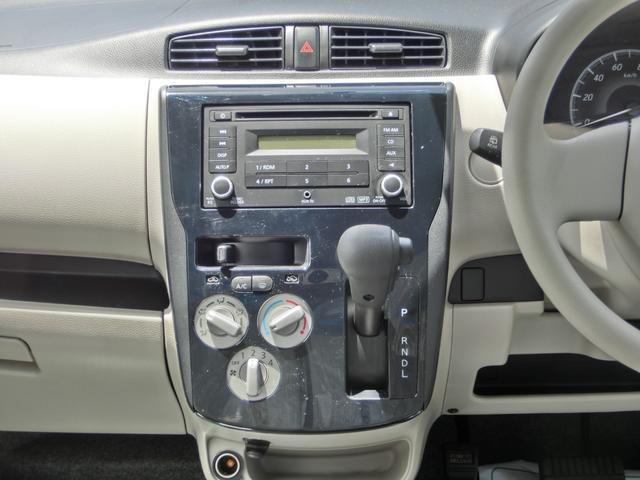 J 純正オーディオ キーレス オートマ ヘッドライトレベライザー 電格ドアミラー グ-鑑定車 外装5 内装5 1年ロング保証付き(11枚目)