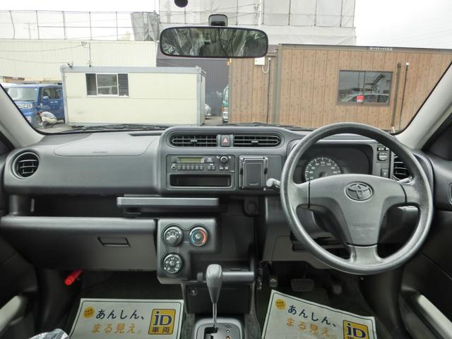 U 4WD ETC 電格ドアミラー 横滑り防止 ヘッドライトレベライザー グ-鑑定車 外装4 内装4 1年ロング保証付き(10枚目)