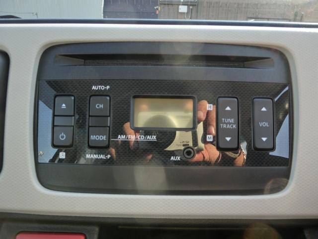 F 5速マニュアル キーレス 純正オーディオ ヘッドライトレベライザー 横滑り防止 グ-鑑定車 外装4 内装5 1年ロング保証付き(19枚目)
