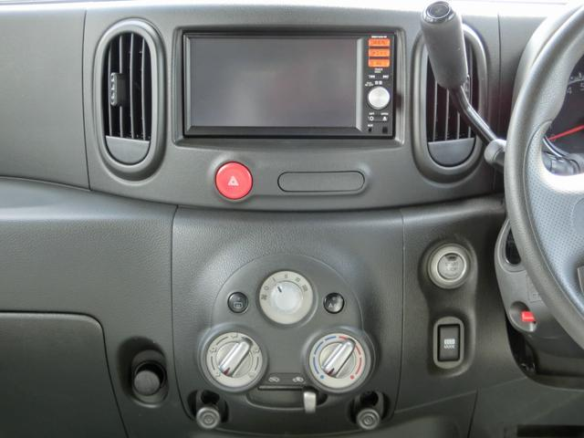 15X 純正メモリーナビ フルセグTV ETC Bluetooth 電格ドアミラー アイドリングストップ 横滑り防止 ヘッドライトレベライザー グ-鑑定車 外装5 内装4 1年ロングワイド保証付き(11枚目)