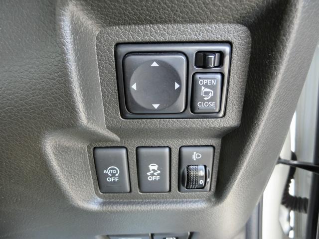 15X 純正メモリーナビ フルセグTV ETC Bluetooth 電格ドアミラー アイドリングストップ 横滑り防止 ヘッドライトレベライザー グ-鑑定車 外装5 内装4 1年ロングワイド保証付き(16枚目)
