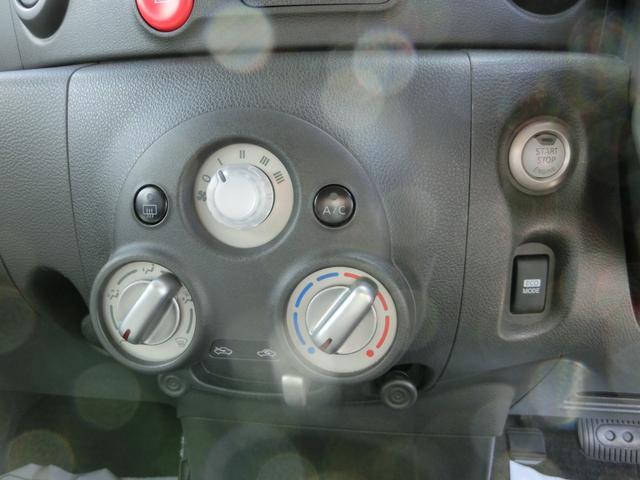 15X 純正メモリーナビ フルセグTV ETC Bluetooth 電格ドアミラー アイドリングストップ 横滑り防止 ヘッドライトレベライザー グ-鑑定車 外装5 内装4 1年ロングワイド保証付き(18枚目)