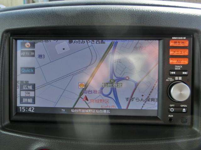 15X 純正メモリーナビ フルセグTV ETC Bluetooth 電格ドアミラー アイドリングストップ 横滑り防止 ヘッドライトレベライザー グ-鑑定車 外装5 内装4 1年ロングワイド保証付き(19枚目)