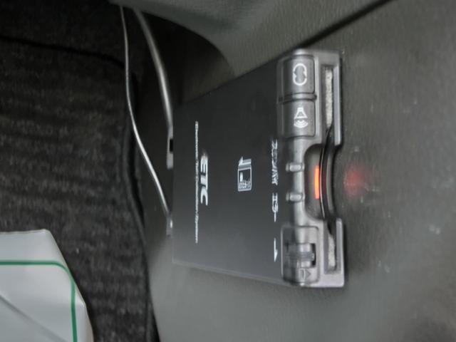 15X 純正メモリーナビ フルセグTV ETC Bluetooth 電格ドアミラー アイドリングストップ 横滑り防止 ヘッドライトレベライザー グ-鑑定車 外装5 内装4 1年ロングワイド保証付き(20枚目)