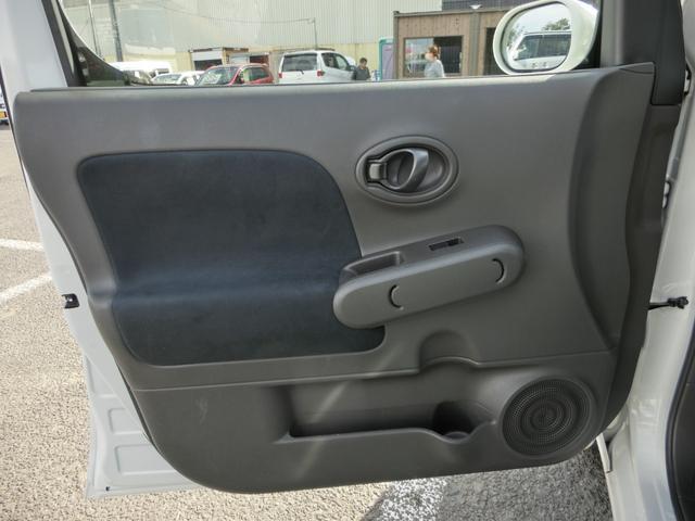 15X 純正メモリーナビ フルセグTV ETC Bluetooth 電格ドアミラー アイドリングストップ 横滑り防止 ヘッドライトレベライザー グ-鑑定車 外装5 内装4 1年ロングワイド保証付き(22枚目)