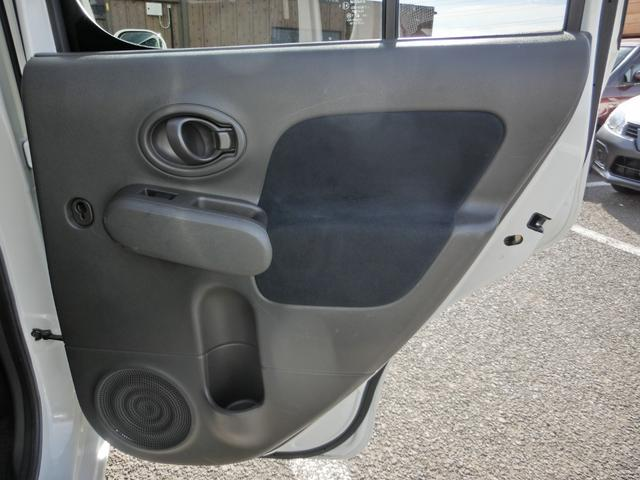 15X 純正メモリーナビ フルセグTV ETC Bluetooth 電格ドアミラー アイドリングストップ 横滑り防止 ヘッドライトレベライザー グ-鑑定車 外装5 内装4 1年ロングワイド保証付き(23枚目)