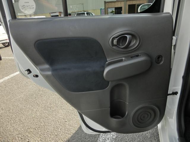 15X 純正メモリーナビ フルセグTV ETC Bluetooth 電格ドアミラー アイドリングストップ 横滑り防止 ヘッドライトレベライザー グ-鑑定車 外装5 内装4 1年ロングワイド保証付き(24枚目)