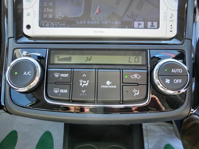 1.5G 純正メモリーナビTV バックカメラ 横滑り防止 走行6,700km 電格ドアミラー ヘッドライトレベライザー オ-トエアコン グ-鑑定車 外装5 内装5 1年ロングワイド保証付き(17枚目)
