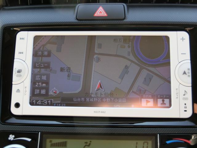 1.5G 純正メモリーナビTV バックカメラ 横滑り防止 走行6,700km 電格ドアミラー ヘッドライトレベライザー オ-トエアコン グ-鑑定車 外装5 内装5 1年ロングワイド保証付き(18枚目)
