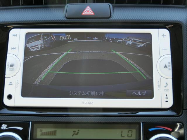 1.5G 純正メモリーナビTV バックカメラ 横滑り防止 走行6,700km 電格ドアミラー ヘッドライトレベライザー オ-トエアコン グ-鑑定車 外装5 内装5 1年ロングワイド保証付き(19枚目)