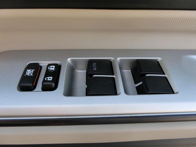 G 純正メモリーナビTV バックカメラ ETC プッシュスタート オートエアコン 電格ドアミラー ヘッドライトレベライザー グ-鑑定車 外装4 内装4 1年ロングワイド保証付き(17枚目)