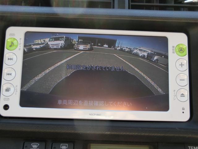 G 純正メモリーナビTV バックカメラ ETC プッシュスタート オートエアコン 電格ドアミラー ヘッドライトレベライザー グ-鑑定車 外装4 内装4 1年ロングワイド保証付き(19枚目)