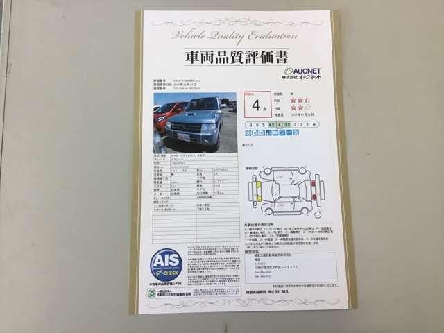 660エクシード4WD寒冷地ルーフレールキーレスシートヒータ(4枚目)