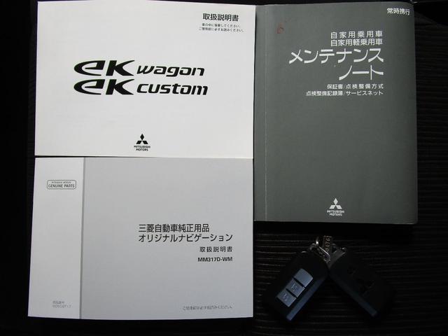 660TセーフティプラスEDT4WD元試乗車ターボ禁煙車ナビ(20枚目)
