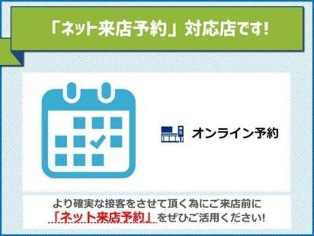 660軽 GセーフティPKG禁煙車衝突被害軽減ブレーキ寒冷地(2枚目)