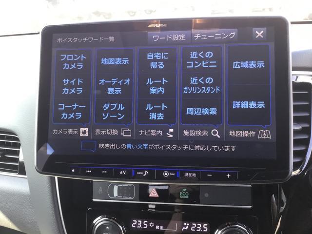 「三菱」「アウトランダーPHEV」「SUV・クロカン」「福島県」の中古車53