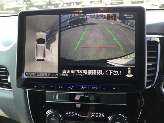 「三菱」「アウトランダーPHEV」「SUV・クロカン」「福島県」の中古車55