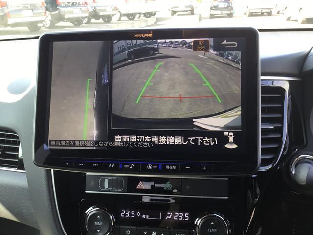 「三菱」「アウトランダーPHEV」「SUV・クロカン」「福島県」の中古車56