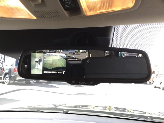 「三菱」「アウトランダーPHEV」「SUV・クロカン」「福島県」の中古車61