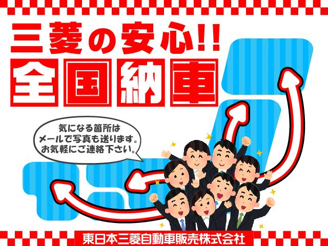 「三菱」「パジェロ」「SUV・クロカン」「福島県」の中古車53
