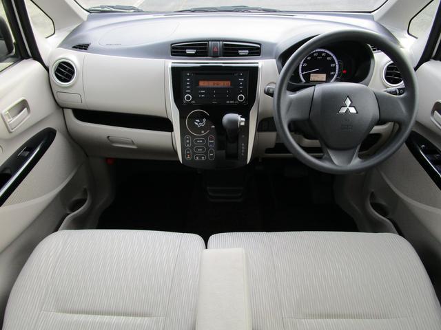 「三菱」「eKワゴン」「コンパクトカー」「福島県」の中古車35