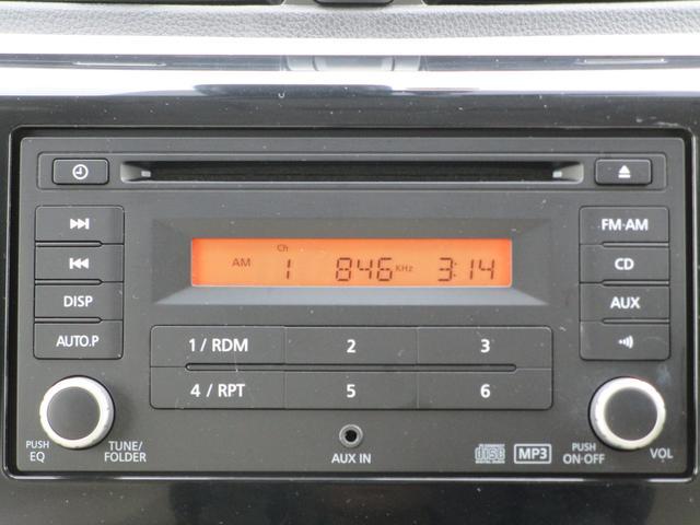 「三菱」「eKワゴン」「コンパクトカー」「福島県」の中古車40